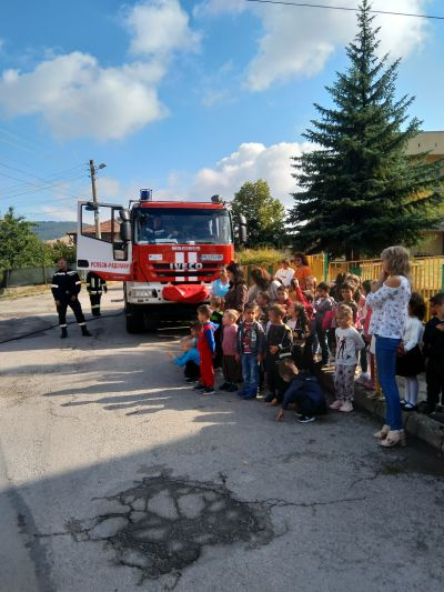 Пожарна безопасност - ДГ Радомирче - Радомир